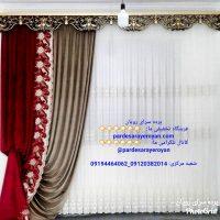 گل دوزی ارزان قیمت